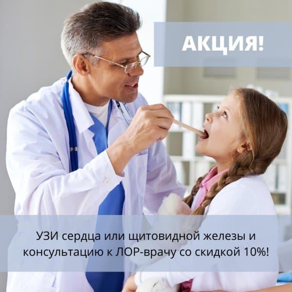 АКЦИЯ ПЯТНИЦЫ «Готовим ребенка к школе!»